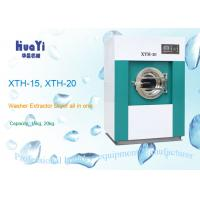 Wholesale Professional Coin Operated Laundry Equipment / Commercial Washer And Dryer from china suppliers