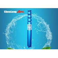 Wholesale 100% copper wire  cast iron deep well submersible water pump for irrigation from china suppliers