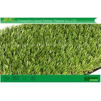 Wholesale Green Nature Garden Artificial Grass 30mm 14700tufts PE Eco Friendly from china suppliers