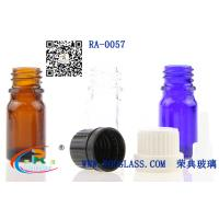 Wholesale 5ml Amber essential oil glass bottle from china suppliers
