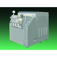 Wholesale Energy Saving Food Sterilization Equipment Juice Milk Homogenizer Machine from china suppliers