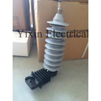 Wholesale Hv Lightning Arrester 30kv Polymer Metal Oxide Surge Arrester from china suppliers