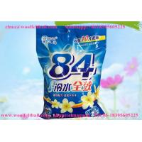 Wholesale hand and machine High-quality wholesale washing powder washing machine cleaning powder from china suppliers