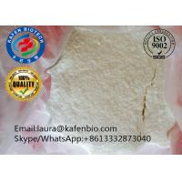 Wholesale Pharmaceutical Raw Materials Natural Steroid Hormones Powder Methyldienedione CAS 5173-46-6 from china suppliers