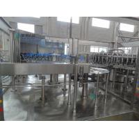 Wholesale Customizable 12.08Kw Juice Filling Machine SS316 20000BPH For 0.5L PET Bottle from china suppliers