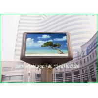 Wholesale Commercial Outdoor Full Color LED Display , Stage LED Screen for Concert P8 SMD3535 from china suppliers