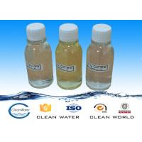 Wholesale Colorless Or Light-color Liquid  55295-98-2 Chemical Auxiliary Agent Water Decoloring Agent from china suppliers
