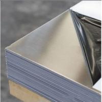 Wholesale Heat Resistant Stainless Steel Plate SS 310 Sheet 2B BA Mirror 8K Finish Surface from china suppliers