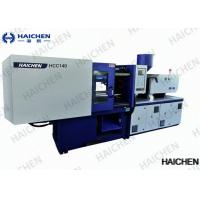 Wholesale 380mm Open Stroke Precision Injection Molding Machine For ABS Products from china suppliers