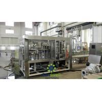 Wholesale High speed Hot Drink Filling Machine Automatic Water Filling Line from china suppliers