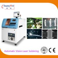 Buy cheap Low Energy Consumption Non-contact Laser Soldering System with CCD Coaxial Positioning from wholesalers