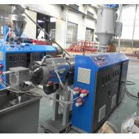Wholesale Automatic PP Strapping Band Machine Production Line , 100 - 120 kg/h from china suppliers