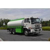 Quality 5,944 US Gallon 320HP Aluminum Alloy Oil Tank Truck with 6x4 DongFeng Nissan Diesel Chassis for sale