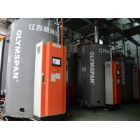 Wholesale Vertical Condensing Steam Boiler with 98% high efficiency from china suppliers