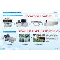Wholesale Led lights making machinery ,led lights production line ,led lights assembly line from china suppliers