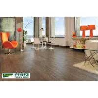 Buy cheap Maple Mutlilayer Engineered Flooring from wholesalers