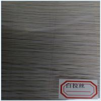 Wholesale High quality Self-Adhesive Stripe Design Decorative Window Film from china suppliers