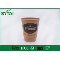 Buy cheap Double Wall Insulated Kraft Paper Cups Disposable For Coffee Or Hot Drinks from wholesalers