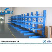 Wholesale Heavy Duty Cantilever Pallet Racking , Anti Corrosion Cantilever Shelving Systems from china suppliers