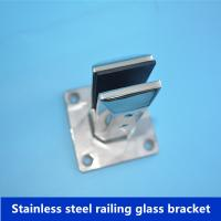 Wholesale Stainless steel 316 glass clamps,glass connection from china suppliers