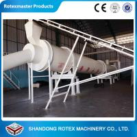 Wholesale Animal Feed Rotary Drum Wood Shavings Dryer For Biomass fuels industry from china suppliers