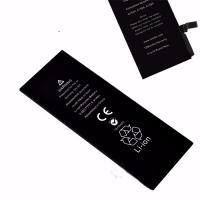 Wholesale Lithium Polymer Replace Iphone Battery Rechargeable For Mobile Phone , 1560mAh Capacity from china suppliers