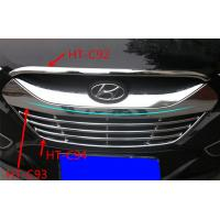 Wholesale Hyundai IX35 2009 Auto Body Trim Parts , Chrome Bonnet Trim Strip / Grille Trim from china suppliers