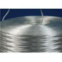 Buy cheap Vinyl Coated Glass Fiber Assembled Roving 4800 Tex Density For Centrifugal Casting from wholesalers