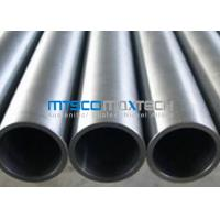 Wholesale ASTM B829 / ASME SB829 Nickel Alloy Tube  Inc600 / Inc601 / Inc625 , 800 , 825 from china suppliers