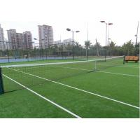 Buy cheap OEM Green Tennis Artificial Grass Lawns w/ Yarn 10mm,Gauge 1/5 from wholesalers