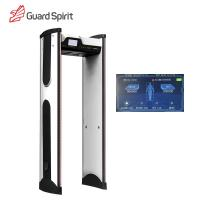 Wholesale Color Screen Waterproof Walk Through Metal Detector / Security Metal Detector Gate For Hotel from china suppliers