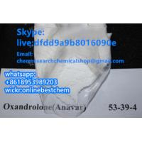 CAS 4267-80-5 Hemapolin Prohormone Supplements 2a, 3a- Epithio -17a- Methyletioallocholanol
