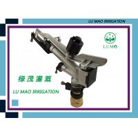 Wholesale Home Lawn Water Sprinkler Irrigation With 1  Inch Female Thread from china suppliers