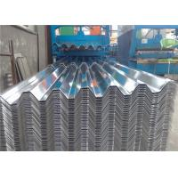 Wholesale H14 750mm Aluminium Corrugated Roofing Sheets / Panels Industrial Trapezoidal from china suppliers