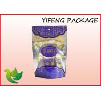 Wholesale 3 Layers Doypack VMPET Plastic Stand Up Pouches Food Grade Packaging Bag For Snacks from china suppliers