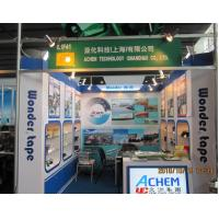 ACHEM TECHNOLOGY(DONGGUAN) ADHESIVE PRODUCTS LTD