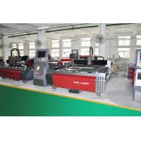 Wholesale 3000kg Carbon Steel Laser Cutting Machine 24 Hours Continous Working Time from china suppliers