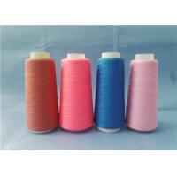 Wholesale Dyed Spun Polyester Yarn 100% Virgin Selected Colors for Making Sewing Threads from china suppliers