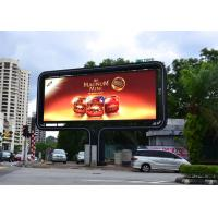 Buy cheap Customized double Sided P10 960*960mm cabinets Series commercial digital LED Sign full color outdoor display from wholesalers