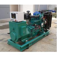 Buy cheap 6 Cylinders Marine Diesel Engine Rated Output 145kw Many Sizes from wholesalers