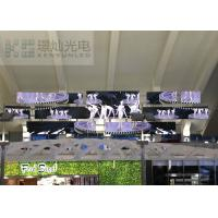 Wholesale High Brightness Indoor LED Displays Energy Saving Indoor LED Screen from china suppliers