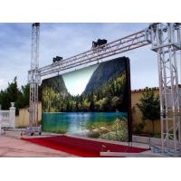 Wholesale 1R1G1B P8 outdoor led display rental , stage led screen High Brightness from china suppliers