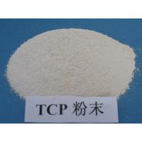 Wholesale Top supplier of feed additives Tricalcium Phosphate (TCP) in Yichang ,hubei,China from china suppliers