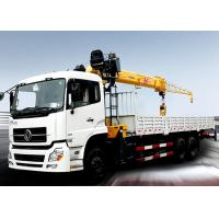 Wholesale Durable compact Knuckle Boom Truck Crane , hydraulic truck crane SQZ500K 18ton from china suppliers