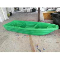 Wholesale B3M  500kg roto molded  PE type of  Plastic work Boats for aquaculture from china suppliers