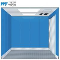 Wholesale Large Width Door Goods And Passenger Lift 380V / Local Voltage For Bulk Goods from china suppliers