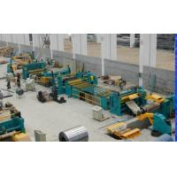 Wholesale Cold Rolled Steel / Galvanized / Color Coated / Stainless Steel Coil Cutting Machine from china suppliers