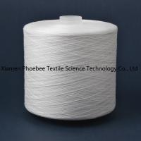Wholesale Hot sale top quality sewing thread 100% Virgin spun polyester 50/2 for sale promotion from china suppliers