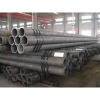 Buy cheap Carbon Steel Seamless Pipes from wholesalers