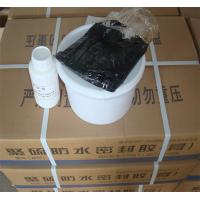 Wholesale Double Components Polysulfide- two component polysulfide sealant / silicone sealant / bulk sealant for sale from china suppliers